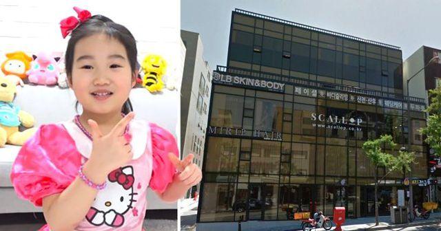 Ngôi sao Hàn Quốc nhí 6 tuổi vừa mua ngôi nhà trị giá 186 tỷ đồng - 1